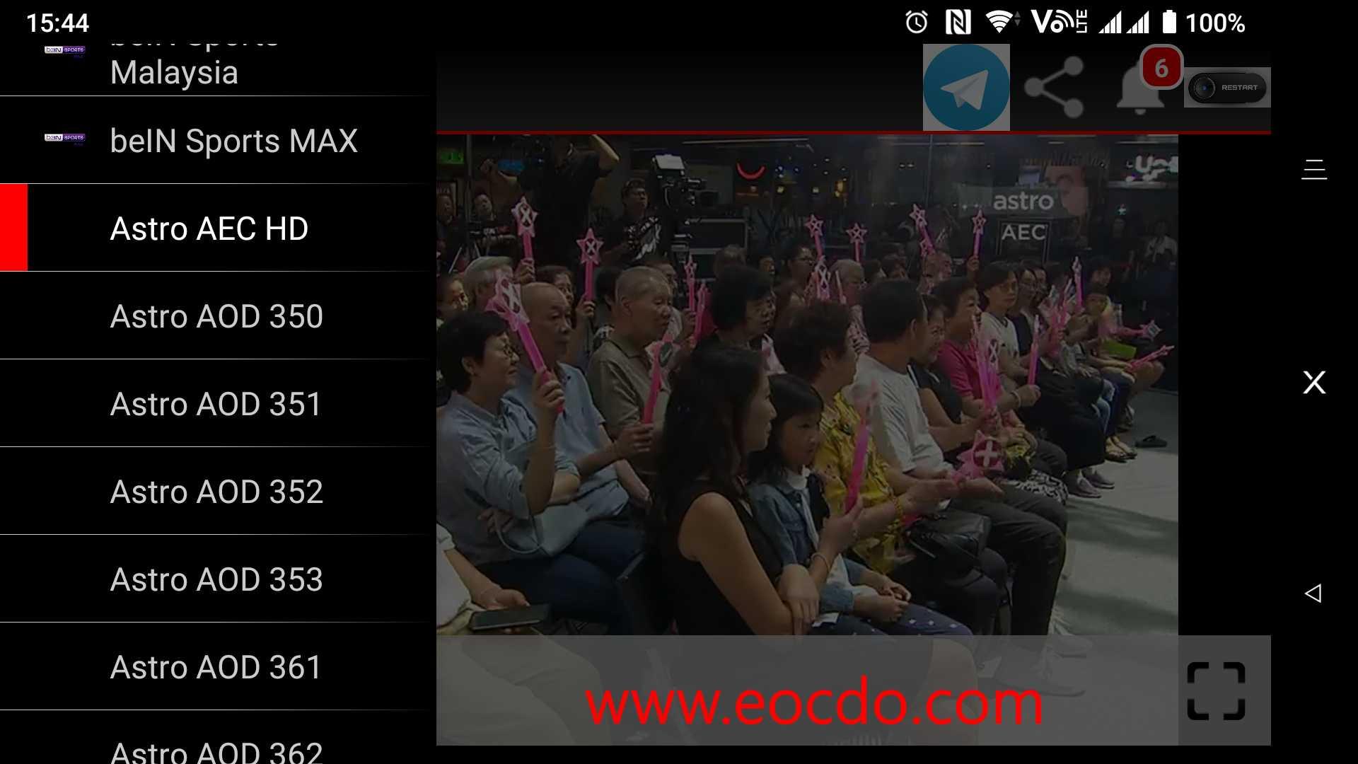 Sky 4K (BzIPTV 4K)港台电视直 新马电视直播