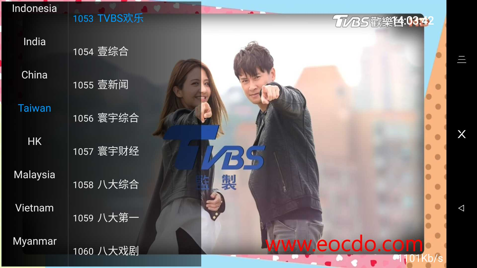 Live TV 电视直播软件